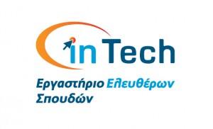 logo_intech_2012-300x182
